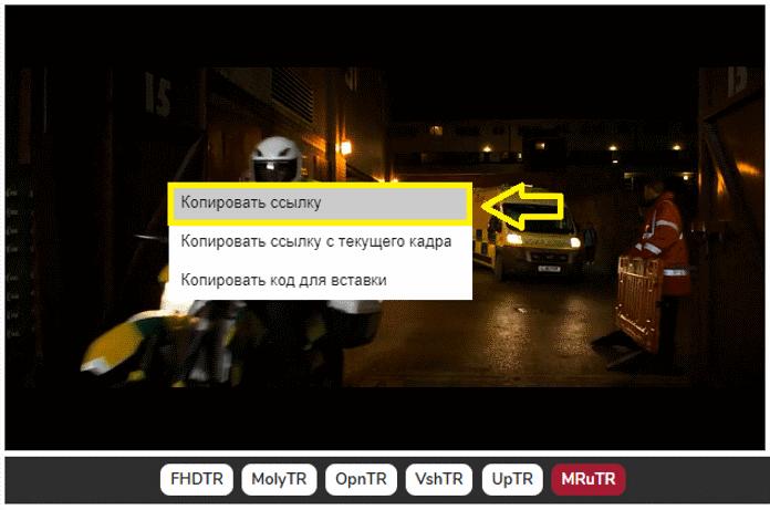 Mail.ru video indirme işlemi nasıl yapılır?